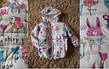 Детская стильная демисезонная куртка (4 принта), фото 5