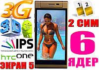 ХИТ! НОВЫЙ HTC One 6 ЯДЕР, 3G, IPS, 3D, 2 СИМ!