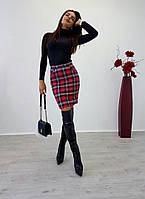 Деловая стильная юбочка