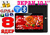 Планшет-ТЕЛЕФОН GALAXY TAB10.1! 8 ЯДЕР,3G,GPS,2Gb /32Gb