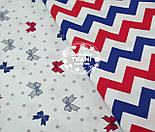 Ткань хлопковая с красными, синими и серыми бантиками на белом фоне № 426, фото 5