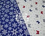 Ткань хлопковая с красными, синими и серыми бантиками на белом фоне № 426, фото 6