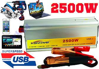 Распродажа Преобразователь инвертор 12v-220v 2500W