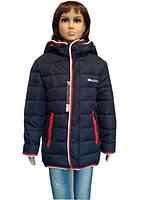 Куртка для мальчика с прослойкой холлофайбера