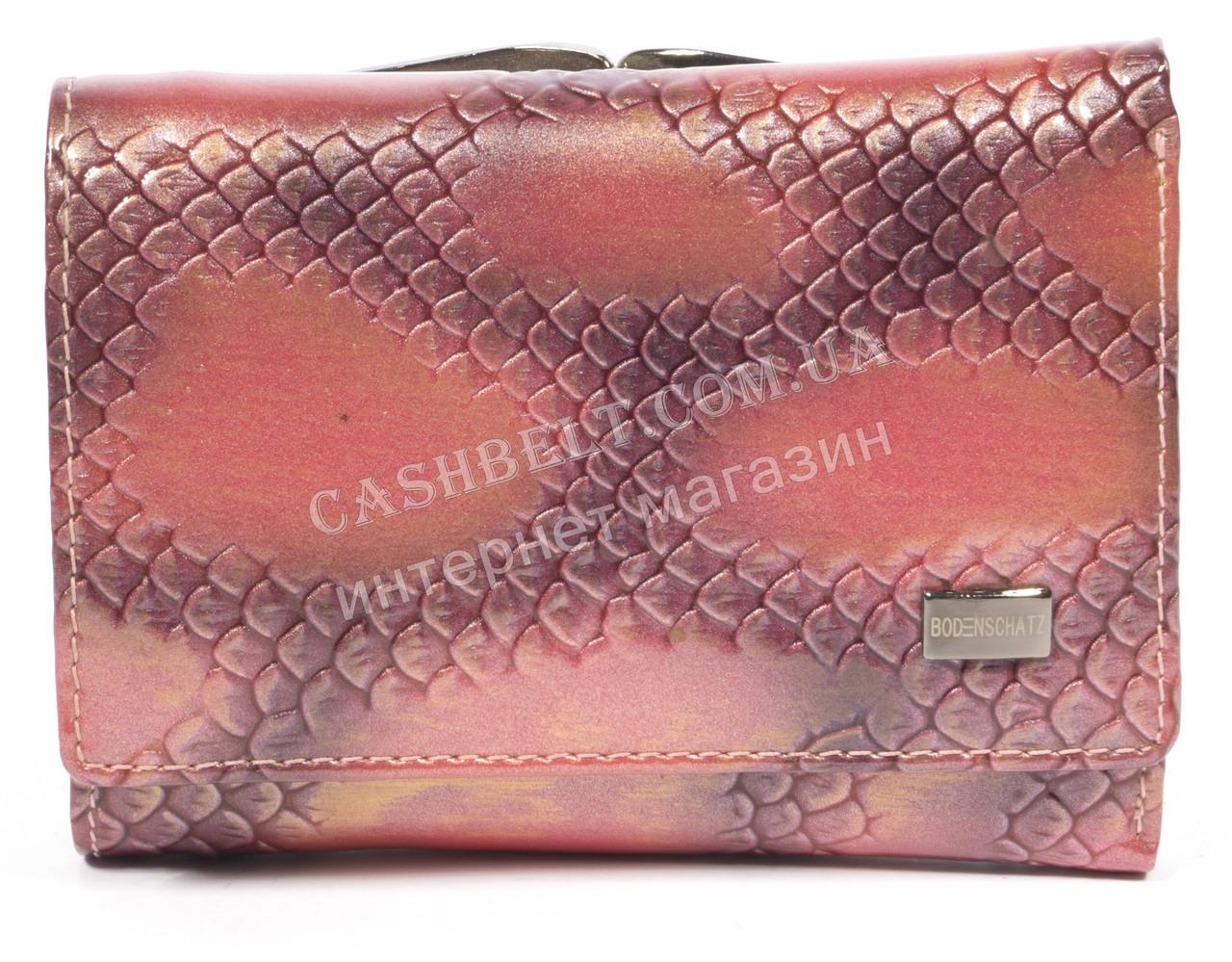Лаковый женский кожаный кошелек высокого качества BODENSCATZ art. 2239-A81 розовый