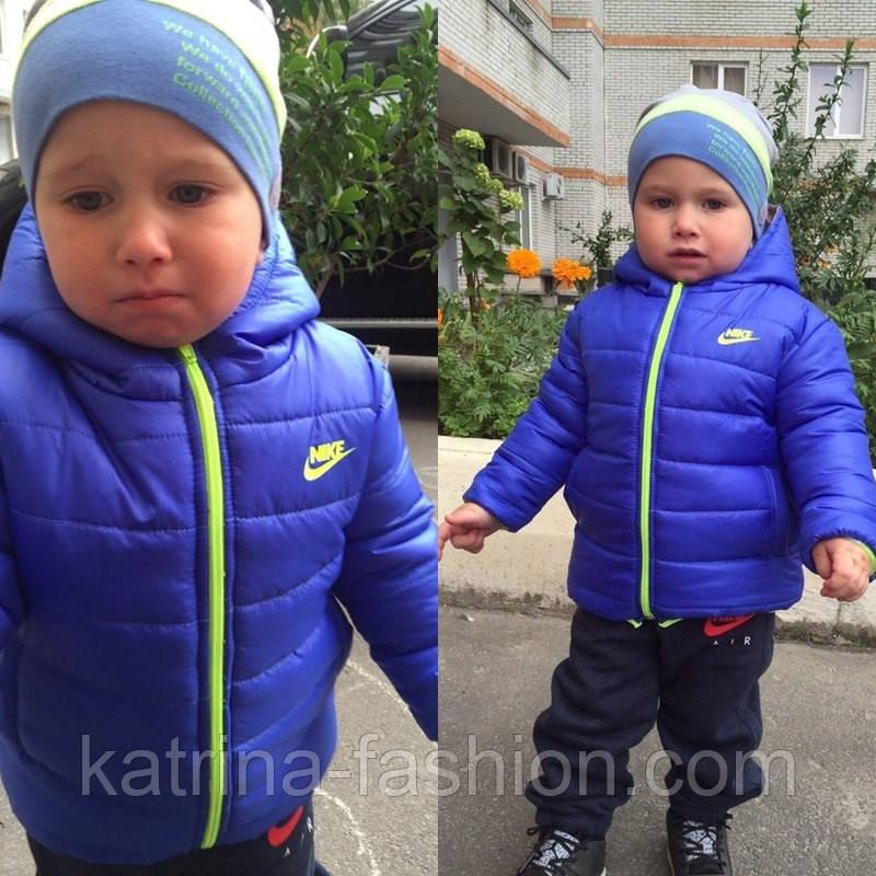 """Детская теплая демисезонная куртка """"Nike"""" (4 цвета)"""