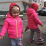 """Детская теплая демисезонная куртка """"Nike"""" (4 цвета), фото 2"""