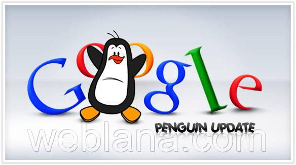 Пингвин 4.0 Гугла уже на страже