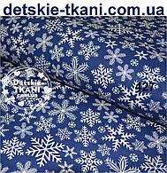 """Ткань хлопковая """"Снежинки густые на синем фоне"""" № 427"""