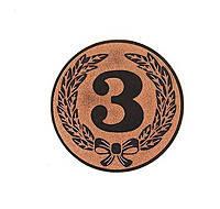 Жетоны (наклейки)  БРОНЗА  на медаль, на кубок d-2,5см