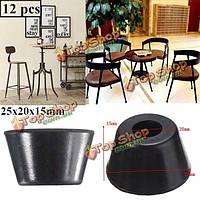 12шт 25x20x15мм черный резиновый протектор для стула ножки стола костыль ног табуретки Мебельные ножки
