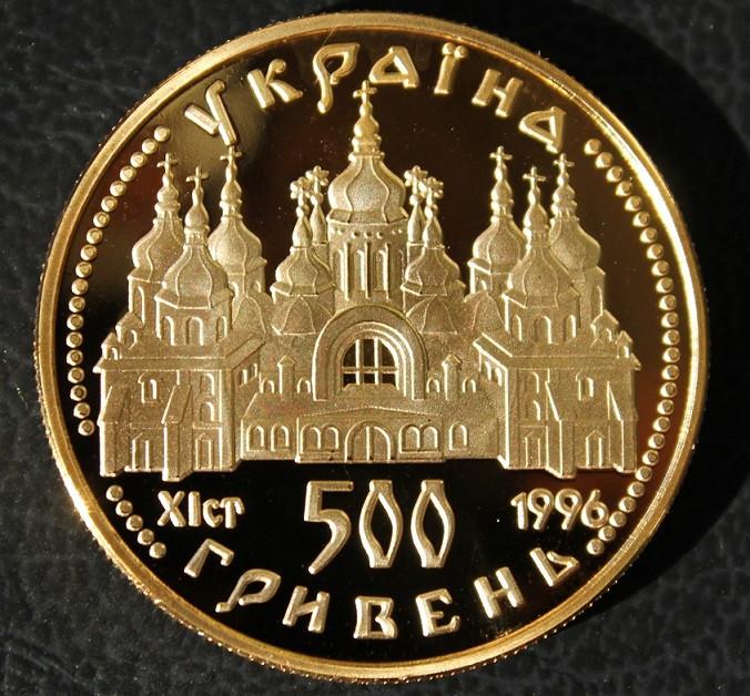 Украина 500 гривен Оранта 1996 г.