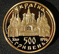 Украина 500 гривен Оранта 1996 г., фото 1