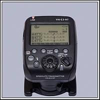 Контроллер Yongnuo YN-E3-RT для Canon (радио трансмиттер)