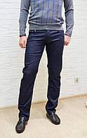 Мужские джинсы Hugo Boss темные