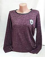 Вишневый женский свитерок, 40-48 р-ры, 235/205 (цена за 1 шт. + 30 гр.)