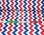 Ткань хлопковая с широким сине-красным зигзагом № 428, фото 3