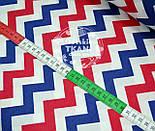Ткань хлопковая с широким сине-красным зигзагом № 428, фото 5
