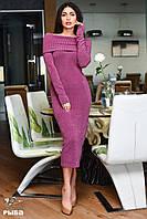 Женское платье хомут на плечи ангора рубчик цвет сиреневый