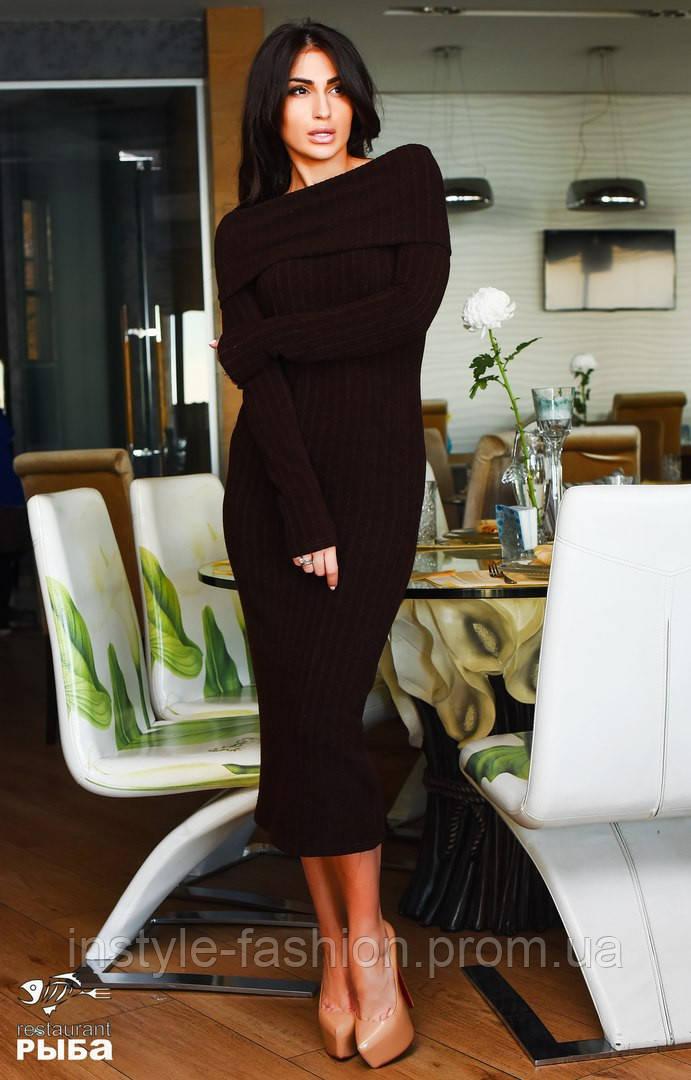 Женское платье хомут на плечи ангора рубчик цвет черный