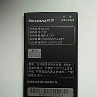 Акумулятор Lenovo bl206