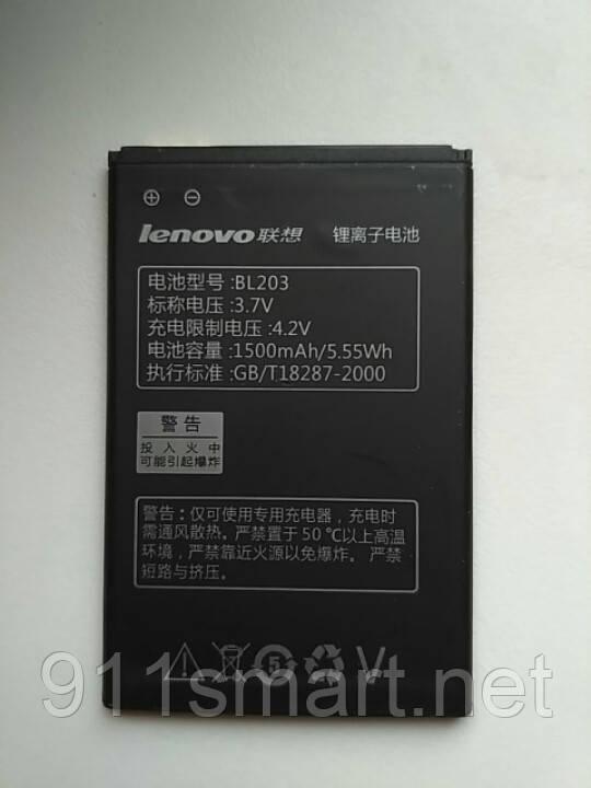 Акумулятор Lenovo bl203