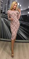 Женское облегающее платье с жакарда по колено в ромбик