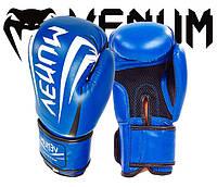 Перчатки боксерские VENUM DX blue MA-5315-B