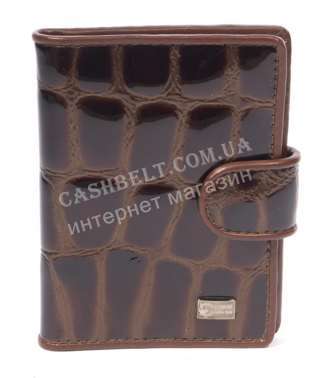 Кожаная стильная прочная визитница COZZNEE art. 38708 коричневый