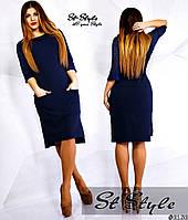 Темно-синее платье батал с гипюровыми вставками и карманами . Арт-2418/66