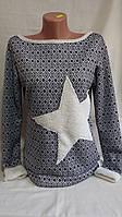 Теплый зимний свитер на меху, 46-52 р-ры, 345/315 (цена за 1 шт. + 30 гр.)