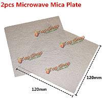 2шт 120x120мм СВЧ слюды плиты микроволновые общие аксессуары
