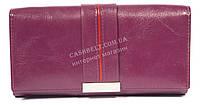Красивый женский кожаный кошелек высокого качества PEARTEN art. 5242-38-12 фиолетовый