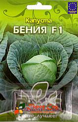 Семена капусты Бения F1 50шт ТМ ВЕЛЕС