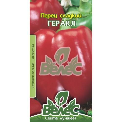 Семена перца сладкого Геракл 0,3г ТМ ВЕЛЕС