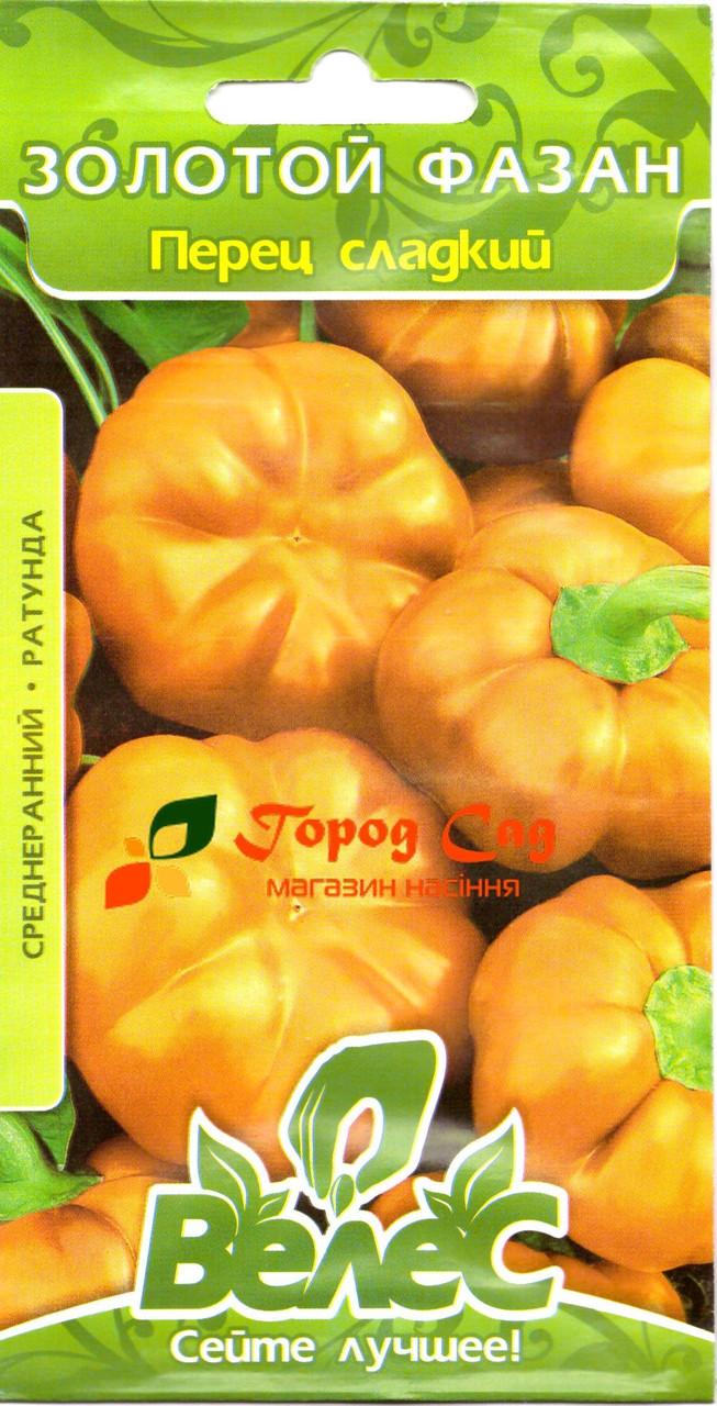 Семена перца сладкого Золотой фазан 0,3г ТМ ВЕЛЕС