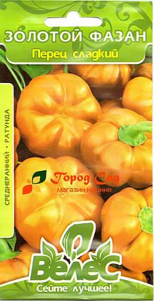 Семена перца сладкого Золотой фазан 0,3г ТМ ВЕЛЕС, фото 2