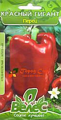 Семена перца сладкого Красный гигант 0,3г ТМ ВЕЛЕС