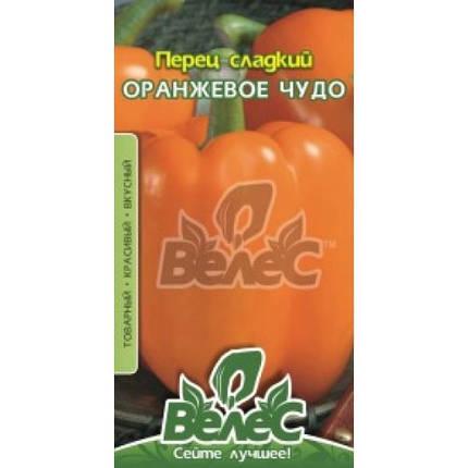 Семена перца сладкого Оранжевое чудо 0,3г ТМ ВЕЛЕС, фото 2