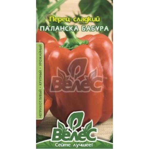 Семена перца сладкого Паланская Бабура 0,3г ТМ ВЕЛЕС