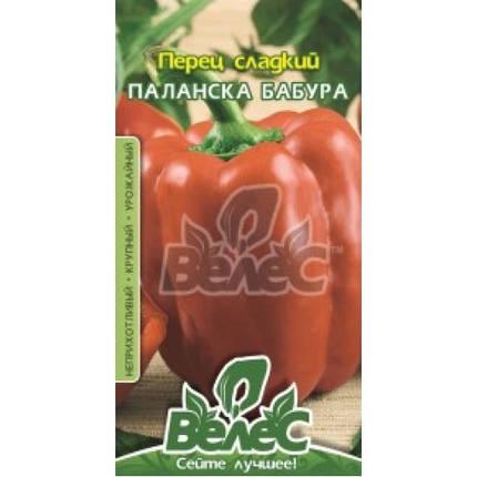 Семена перца сладкого Паланская Бабура 0,3г ТМ ВЕЛЕС, фото 2