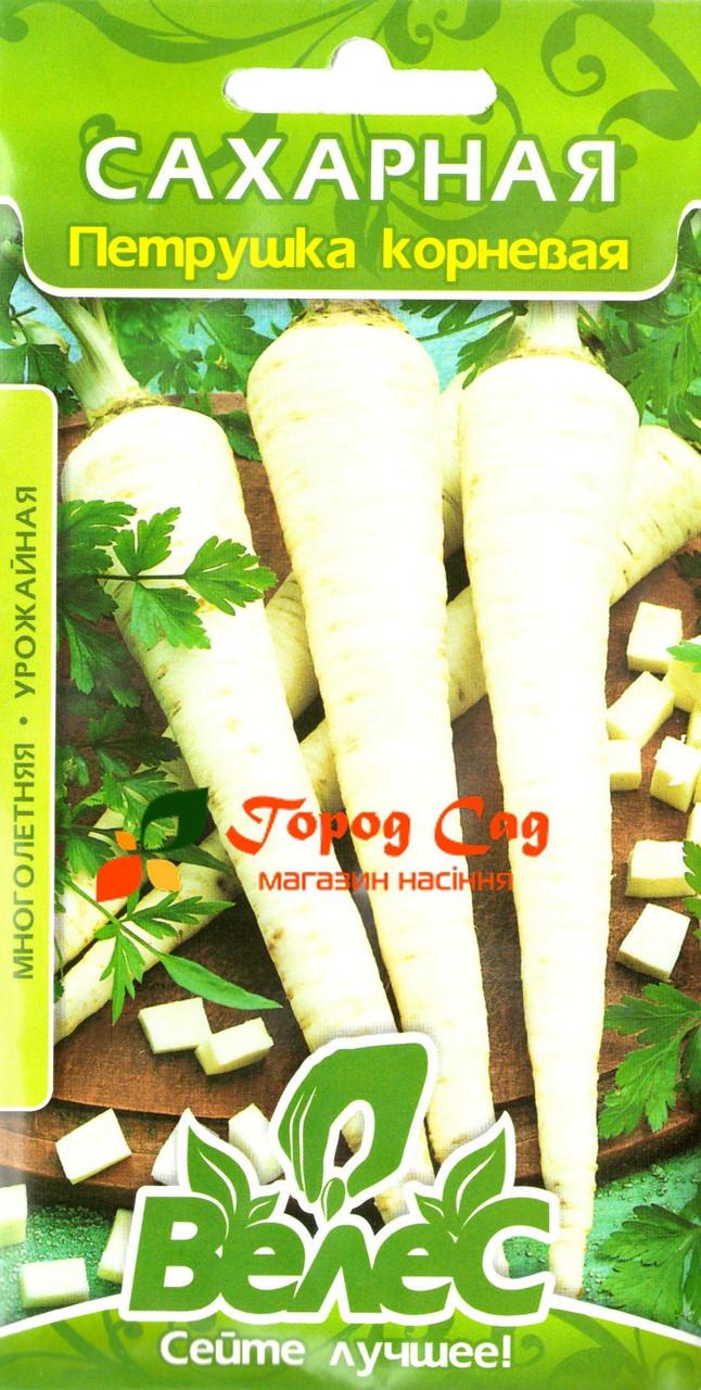 Семена петрушки корневой Сахарная 3г ТМ ВЕЛЕС