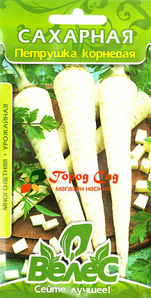 Петрушка корневая Сахарная 3г, фото 2