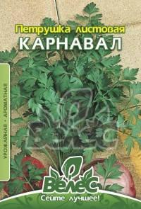 Семена петрушки листовой Карнавал 15г ТМ ВЕЛЕС, фото 2