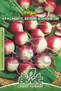 Семена редиса Красный с белым кончиком 15г  ТМ ВЕЛЕС