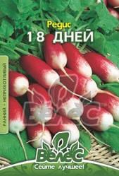Семена редиса 18 дней 15г  ТМ ВЕЛЕС