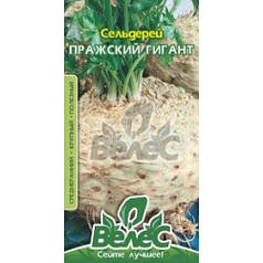 Семена сельдерея корневого Пражский гигант 0,3г ТМ ВЕЛЕС