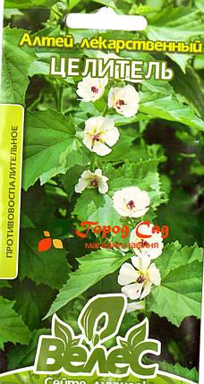 Семена алтея лекарственного Целитель 0,3г ТМ ВЕЛЕС, фото 2