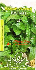Семена базилика зеленого Рутан 0,5 г ТМ ВЕЛЕС