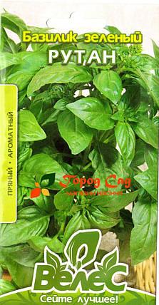 Базилик зеленый Рутан 0,5 г, фото 2